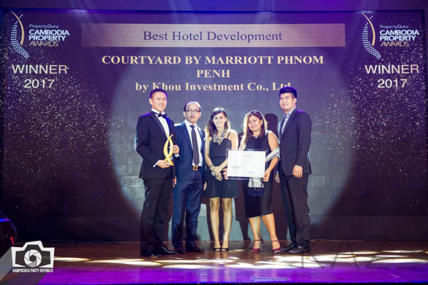 Cambodia Property Award 2017